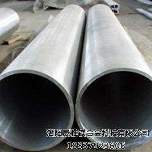 镁合金压铸工艺简述